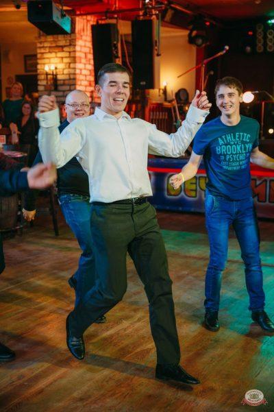 Вечеринка «Ретро FM», 22 марта 2019 - Ресторан «Максимилианс» Красноярск - 42