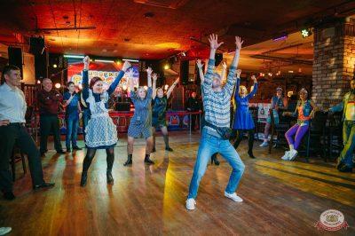 Вечеринка «Ретро FM», 22 марта 2019 - Ресторан «Максимилианс» Красноярск - 43