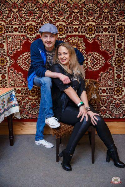 Вечеринка «Ретро FM», 22 марта 2019 - Ресторан «Максимилианс» Красноярск - 5