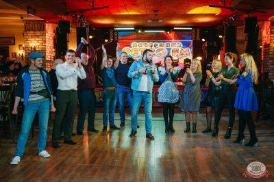 Вечеринка «Ретро FM», 22 марта 2019 - Ресторан «Максимилианс» Красноярск - 50