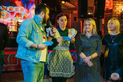Вечеринка «Ретро FM», 22 марта 2019 - Ресторан «Максимилианс» Красноярск - 51