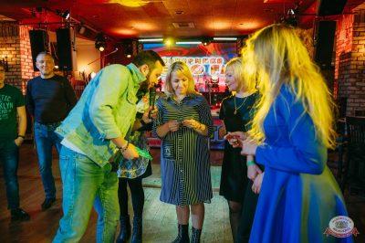 Вечеринка «Ретро FM», 22 марта 2019 - Ресторан «Максимилианс» Красноярск - 52