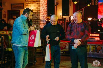 Вечеринка «Ретро FM», 22 марта 2019 - Ресторан «Максимилианс» Красноярск - 53