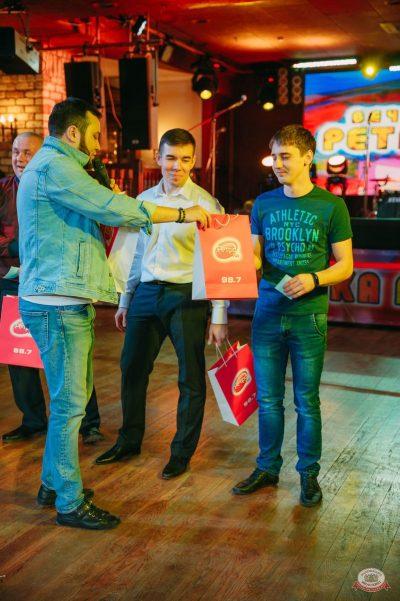 Вечеринка «Ретро FM», 22 марта 2019 - Ресторан «Максимилианс» Красноярск - 54