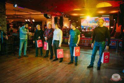 Вечеринка «Ретро FM», 22 марта 2019 - Ресторан «Максимилианс» Красноярск - 55