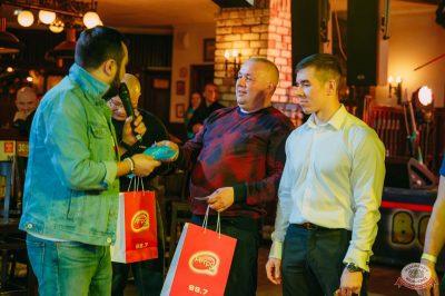 Вечеринка «Ретро FM», 22 марта 2019 - Ресторан «Максимилианс» Красноярск - 56