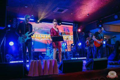 Вечеринка «Ретро FM», 22 марта 2019 - Ресторан «Максимилианс» Красноярск - 57