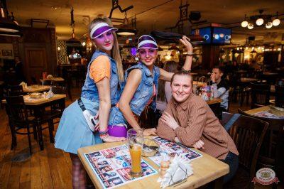 Вечеринка «Ретро FM», 22 марта 2019 - Ресторан «Максимилианс» Красноярск - 59
