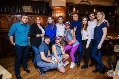 Вечеринка «Ретро FM», 22 марта 2019 - Ресторан «Максимилианс» Красноярск - 61
