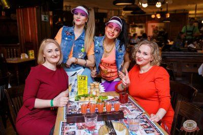 Вечеринка «Ретро FM», 22 марта 2019 - Ресторан «Максимилианс» Красноярск - 63