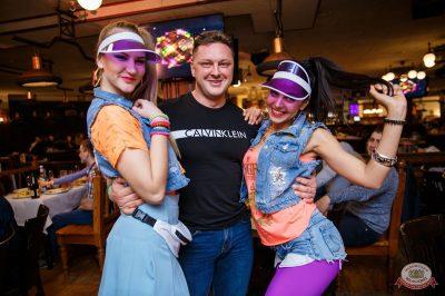 Вечеринка «Ретро FM», 22 марта 2019 - Ресторан «Максимилианс» Красноярск - 64