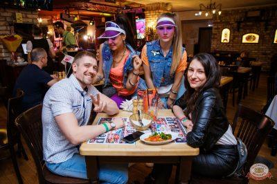 Вечеринка «Ретро FM», 22 марта 2019 - Ресторан «Максимилианс» Красноярск - 67