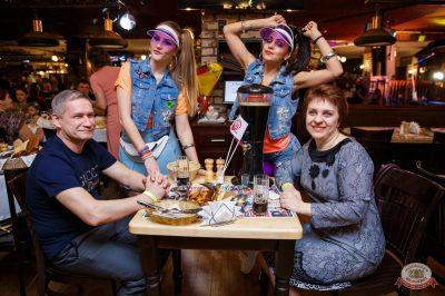 Вечеринка «Ретро FM», 22 марта 2019 - Ресторан «Максимилианс» Красноярск - 68