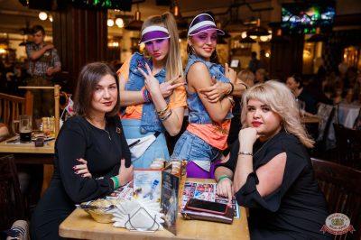 Вечеринка «Ретро FM», 22 марта 2019 - Ресторан «Максимилианс» Красноярск - 69