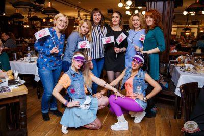 Вечеринка «Ретро FM», 22 марта 2019 - Ресторан «Максимилианс» Красноярск - 70