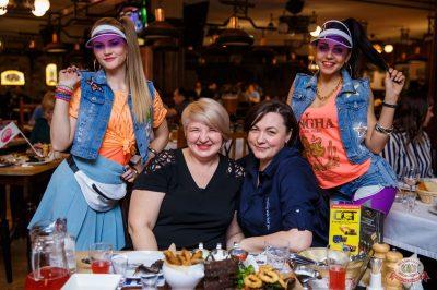 Вечеринка «Ретро FM», 22 марта 2019 - Ресторан «Максимилианс» Красноярск - 71