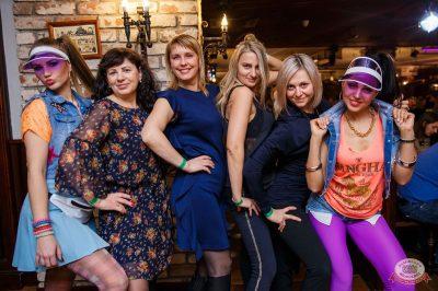 Вечеринка «Ретро FM», 22 марта 2019 - Ресторан «Максимилианс» Красноярск - 72