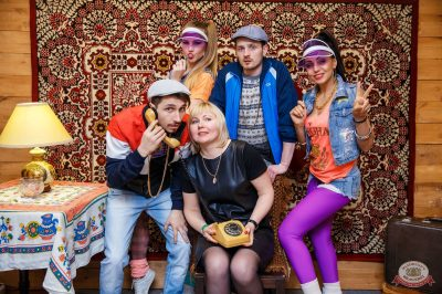 Вечеринка «Ретро FM», 22 марта 2019 - Ресторан «Максимилианс» Красноярск - 9