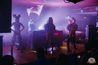 «Дыхание ночи»: DJ Lil'M, 23 марта 2019 - Ресторан «Максимилианс» Красноярск - 1