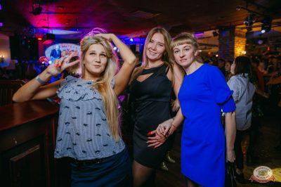 «Дыхание ночи»: DJ Lil'M, 23 марта 2019 - Ресторан «Максимилианс» Красноярск - 16