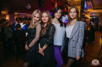 «Дыхание ночи»: DJ Lil'M, 23 марта 2019 - Ресторан «Максимилианс» Красноярск - 24