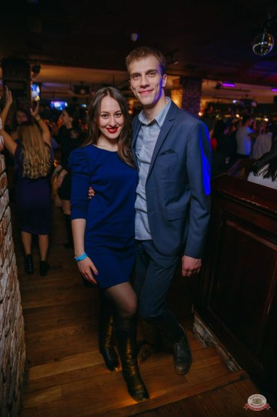 «Дыхание ночи»: DJ Lil'M, 23 марта 2019 - Ресторан «Максимилианс» Красноярск - 25