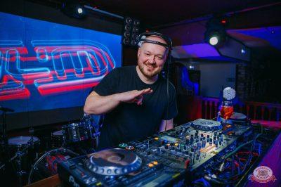 «Дыхание ночи»: DJ Lil'M, 23 марта 2019 - Ресторан «Максимилианс» Красноярск - 3