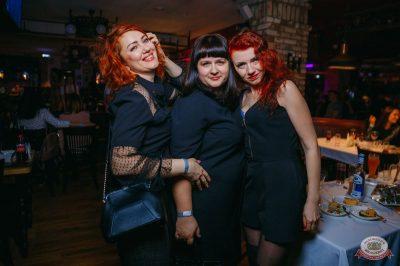 «Дыхание ночи»: DJ Lil'M, 23 марта 2019 - Ресторан «Максимилианс» Красноярск - 39