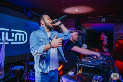 «Дыхание ночи»: DJ Lil'M, 23 марта 2019 - Ресторан «Максимилианс» Красноярск - 4