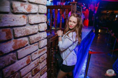 «Дыхание ночи»: DJ Lil'M, 23 марта 2019 - Ресторан «Максимилианс» Красноярск - 40