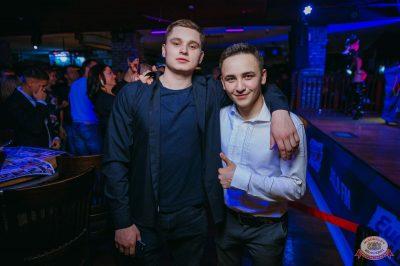 «Дыхание ночи»: DJ Lil'M, 23 марта 2019 - Ресторан «Максимилианс» Красноярск - 42