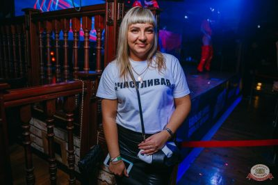 «Дыхание ночи»: DJ Lil'M, 23 марта 2019 - Ресторан «Максимилианс» Красноярск - 43