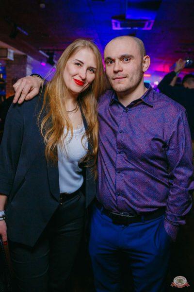 «Дыхание ночи»: DJ Lil'M, 23 марта 2019 - Ресторан «Максимилианс» Красноярск - 48