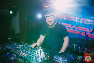 «Дыхание ночи»: DJ Lil'M, 23 марта 2019 - Ресторан «Максимилианс» Красноярск - 5