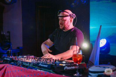 «Дыхание ночи»: DJ Lil'M, 23 марта 2019 - Ресторан «Максимилианс» Красноярск - 6