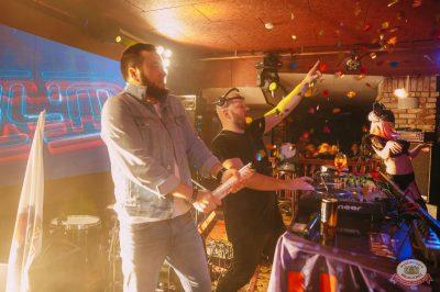 «Дыхание ночи»: DJ Lil'M, 23 марта 2019 - Ресторан «Максимилианс» Красноярск - 7