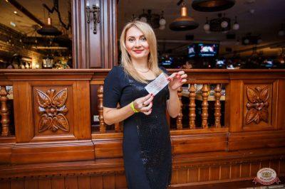 Игорь Саруханов, 4 апреля 2019 - Ресторан «Максимилианс» Красноярск - 20