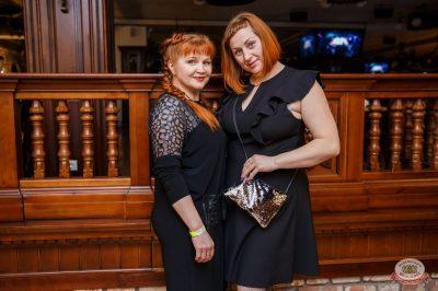 Игорь Саруханов, 4 апреля 2019 - Ресторан «Максимилианс» Красноярск - 21