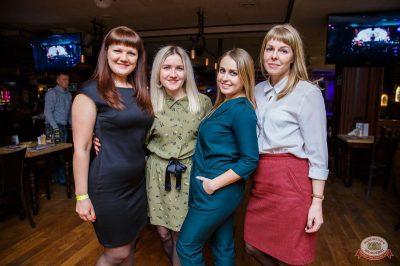 Игорь Саруханов, 4 апреля 2019 - Ресторан «Максимилианс» Красноярск - 22