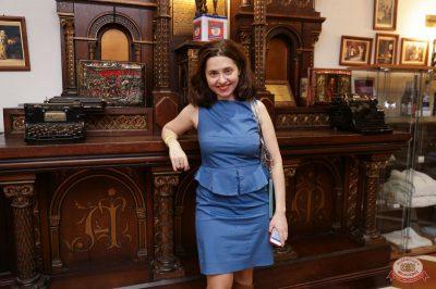 Игорь Саруханов, 4 апреля 2019 - Ресторан «Максимилианс» Красноярск - 26