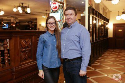 Игорь Саруханов, 4 апреля 2019 - Ресторан «Максимилианс» Красноярск - 27