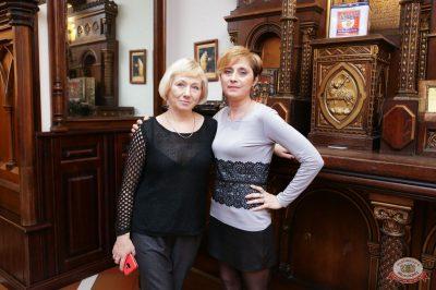 Игорь Саруханов, 4 апреля 2019 - Ресторан «Максимилианс» Красноярск - 30