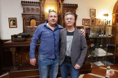 Игорь Саруханов, 4 апреля 2019 - Ресторан «Максимилианс» Красноярск - 34