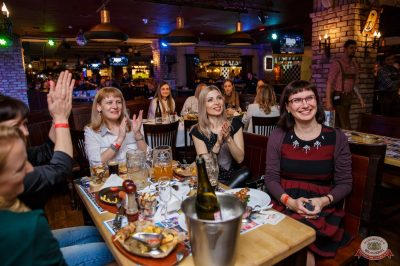 Вечеринка Love Power, 5 апреля 2019 - Ресторан «Максимилианс» Красноярск - 11
