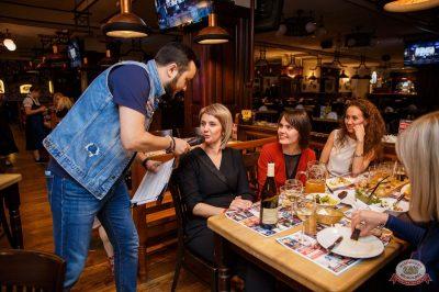 Вечеринка Love Power, 5 апреля 2019 - Ресторан «Максимилианс» Красноярск - 12