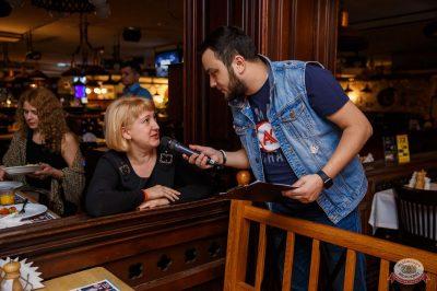 Вечеринка Love Power, 5 апреля 2019 - Ресторан «Максимилианс» Красноярск - 13