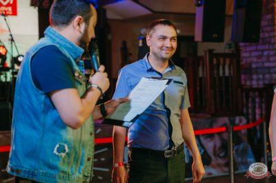 Вечеринка Love Power, 5 апреля 2019 - Ресторан «Максимилианс» Красноярск - 14
