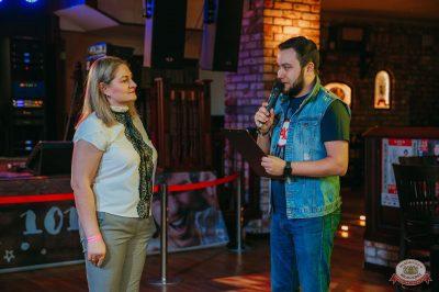 Вечеринка Love Power, 5 апреля 2019 - Ресторан «Максимилианс» Красноярск - 15