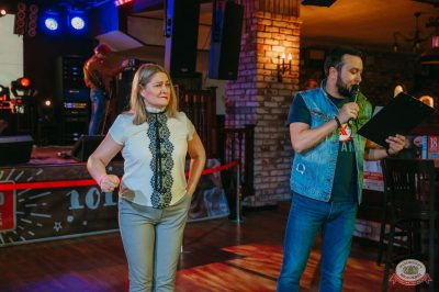 Вечеринка Love Power, 5 апреля 2019 - Ресторан «Максимилианс» Красноярск - 16