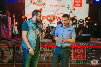 Вечеринка Love Power, 5 апреля 2019 - Ресторан «Максимилианс» Красноярск - 17